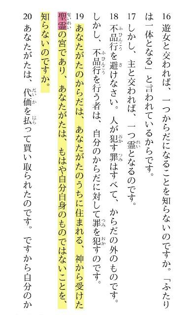 f:id:hoshishusaku:20170607070811j:image