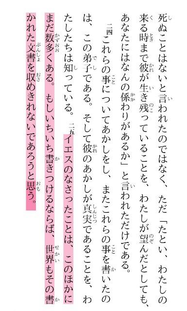 f:id:hoshishusaku:20170609063459j:image