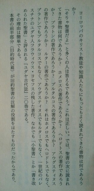f:id:hoshishusaku:20170610075243j:image