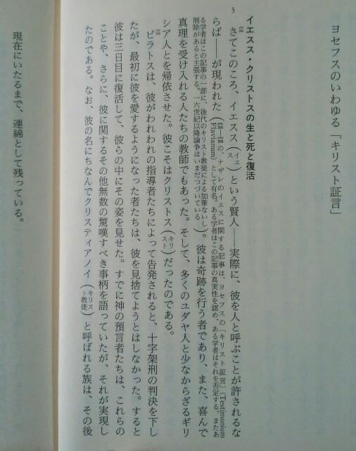f:id:hoshishusaku:20170610075306j:image