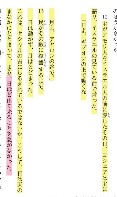 f:id:hoshishusaku:20170722143257j:image