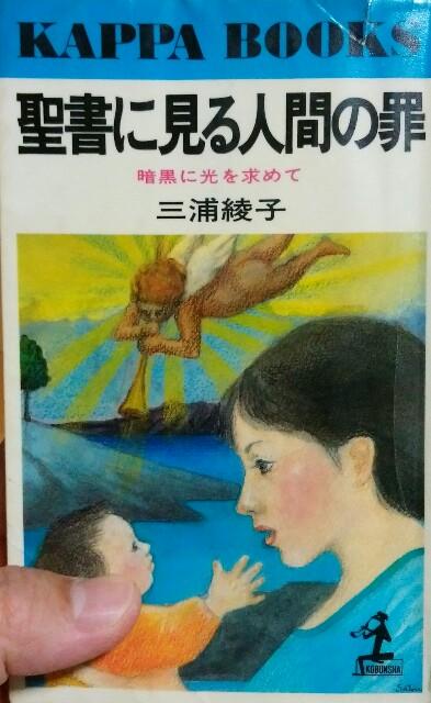 f:id:hoshishusaku:20170722145221j:image