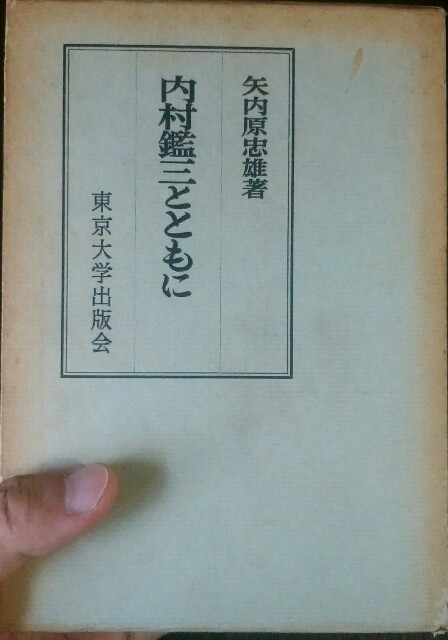 f:id:hoshishusaku:20170727144430j:image