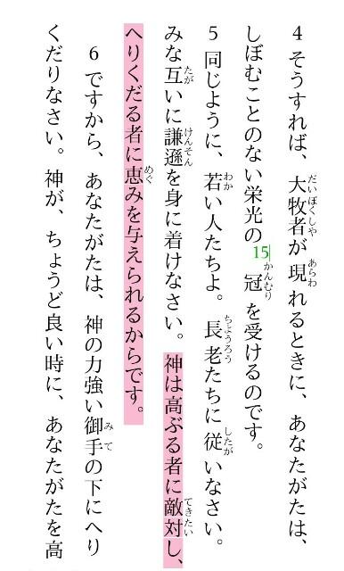 f:id:hoshishusaku:20170803084008j:image