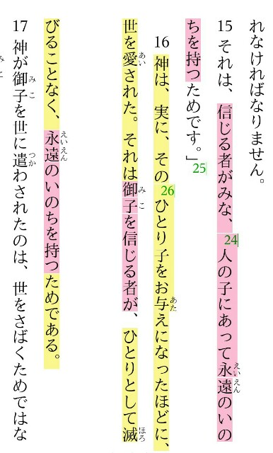 f:id:hoshishusaku:20170805075650j:image