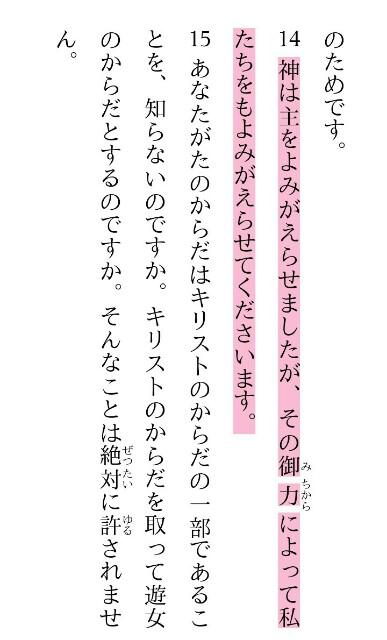 f:id:hoshishusaku:20170805080807j:image