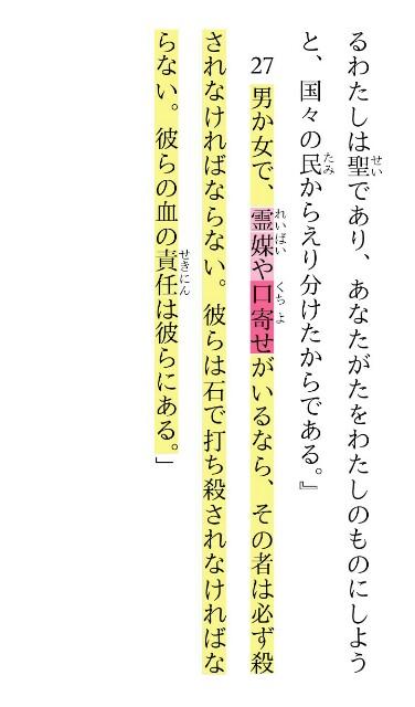f:id:hoshishusaku:20170810173947j:image