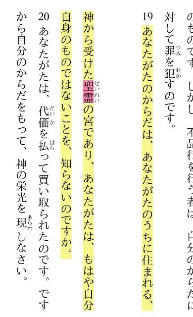 f:id:hoshishusaku:20170810174007j:image