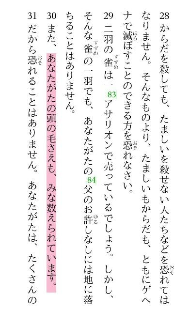 f:id:hoshishusaku:20170810174101j:image