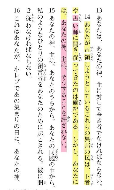 f:id:hoshishusaku:20170810191807j:image