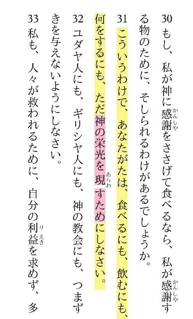 f:id:hoshishusaku:20170815074254j:image
