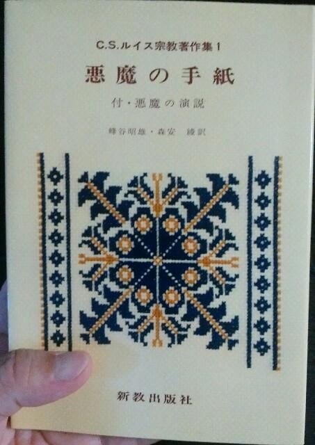 f:id:hoshishusaku:20170816174153j:image