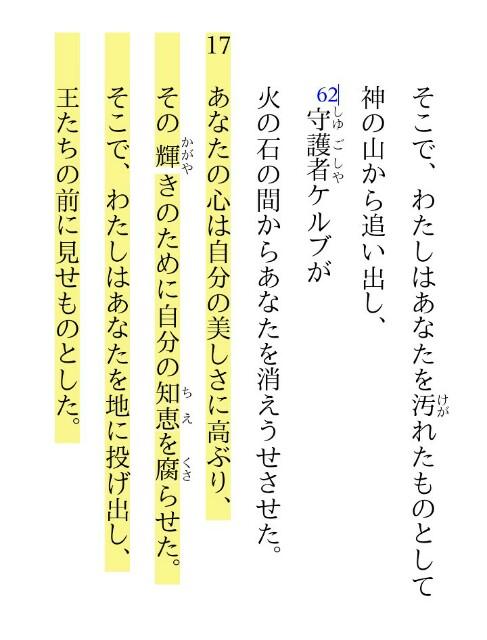 f:id:hoshishusaku:20170817070433j:image