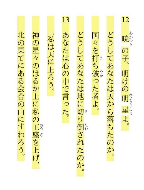 f:id:hoshishusaku:20170817070511j:image