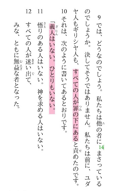 f:id:hoshishusaku:20170817070544j:image