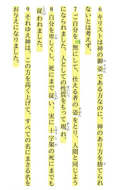 f:id:hoshishusaku:20170817083104j:image