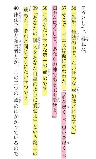 f:id:hoshishusaku:20170818080021j:image