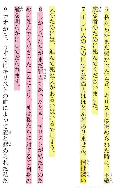 f:id:hoshishusaku:20170818172849j:image