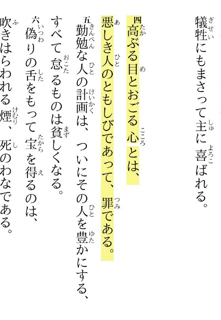 f:id:hoshishusaku:20170820052141j:image