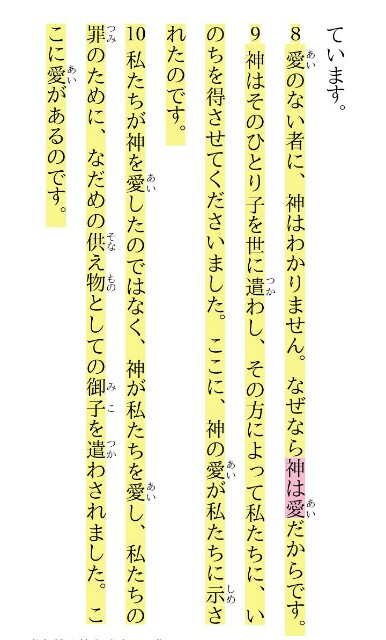 f:id:hoshishusaku:20170822080023j:image