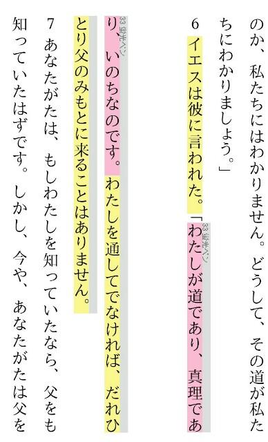 f:id:hoshishusaku:20170822080044j:image