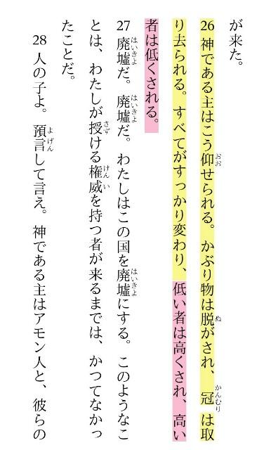 f:id:hoshishusaku:20170823074403j:image