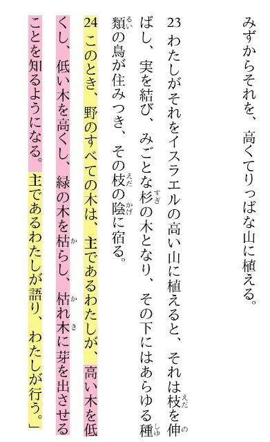 f:id:hoshishusaku:20170823074416j:image