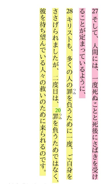 f:id:hoshishusaku:20170824180125j:image
