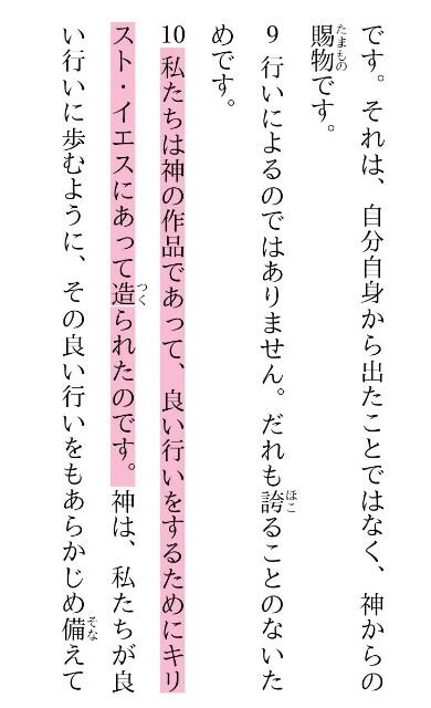 f:id:hoshishusaku:20170826141833j:image