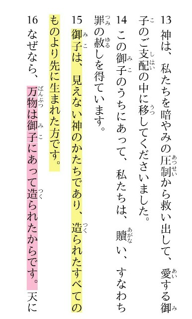 f:id:hoshishusaku:20170826141844j:image