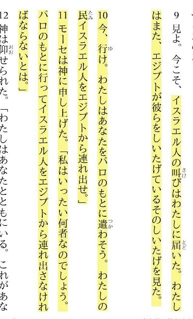 f:id:hoshishusaku:20170827090659j:image