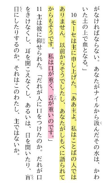 f:id:hoshishusaku:20170827090742j:image