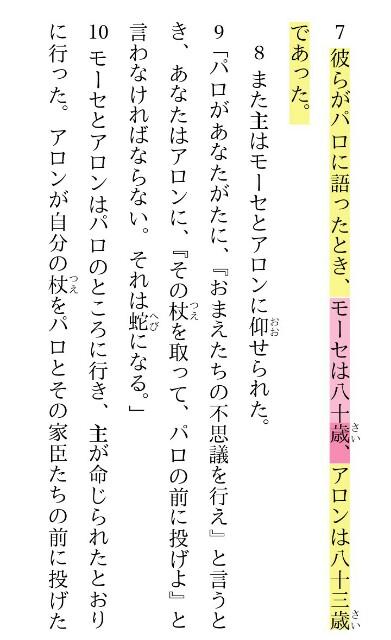 f:id:hoshishusaku:20170827090810j:image