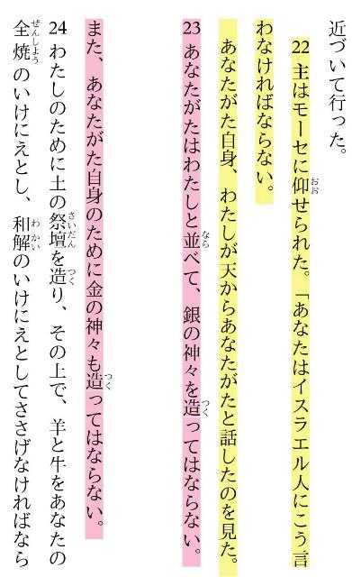 f:id:hoshishusaku:20170828072439j:image