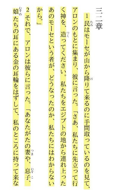 f:id:hoshishusaku:20170828072450j:image