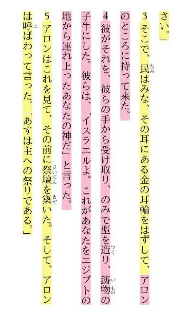 f:id:hoshishusaku:20170828072548j:image