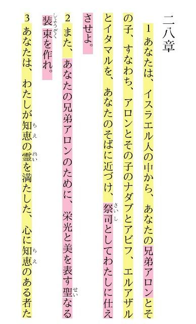 f:id:hoshishusaku:20170828102708j:image
