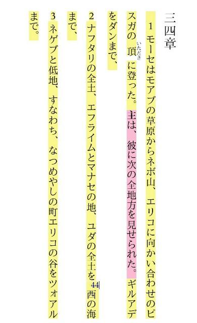 f:id:hoshishusaku:20170829091739j:image