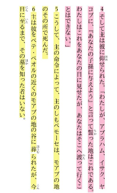 f:id:hoshishusaku:20170829091753j:image