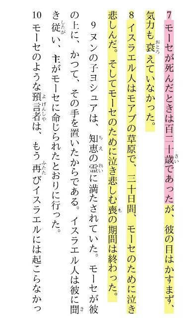 f:id:hoshishusaku:20170829091810j:image