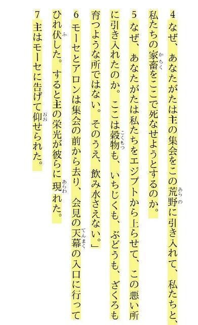 f:id:hoshishusaku:20170829091838j:image
