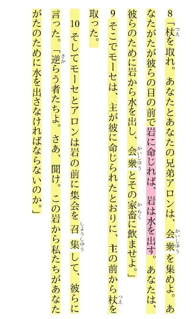 f:id:hoshishusaku:20170829091849j:image