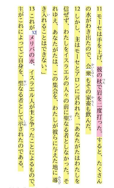 f:id:hoshishusaku:20170829091858j:image