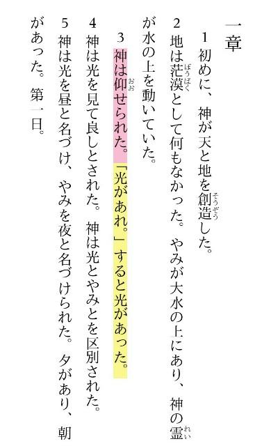 f:id:hoshishusaku:20170831082450j:image