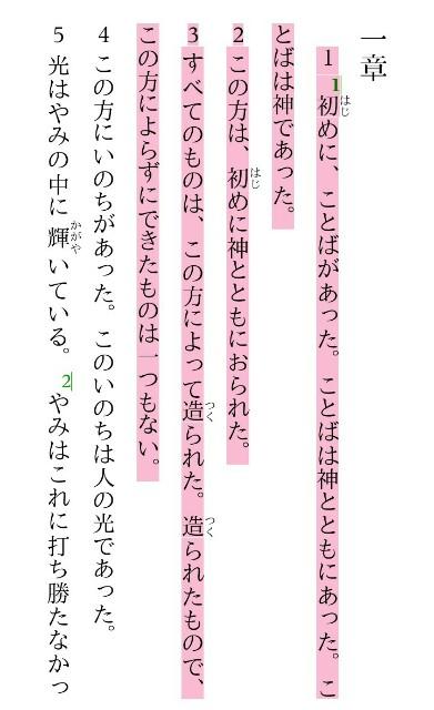 f:id:hoshishusaku:20170831082500j:image