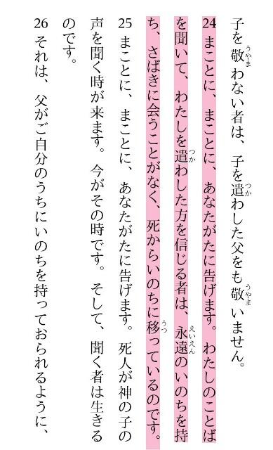 f:id:hoshishusaku:20170831082521j:image