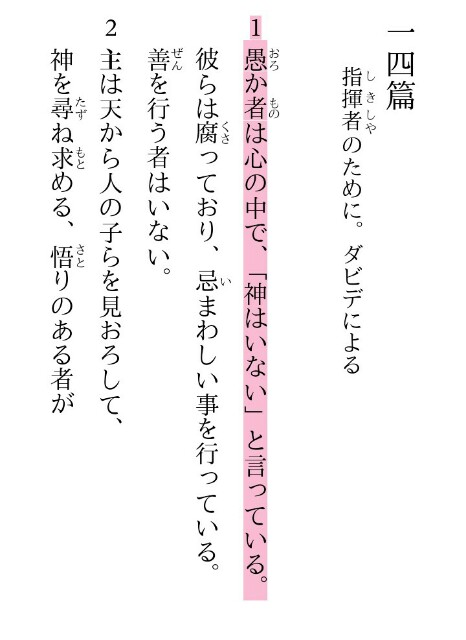 f:id:hoshishusaku:20170901164657j:image