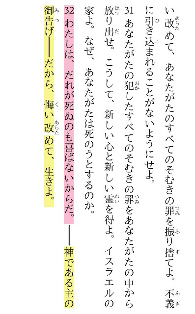 f:id:hoshishusaku:20170902090242j:image