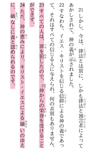 f:id:hoshishusaku:20170902090307j:image