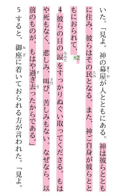 f:id:hoshishusaku:20170902090324j:image